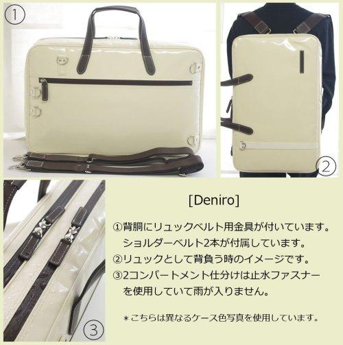 3: 2コンパート ブリーフケース 「Deniro/wf」 (フルート,オーボエ,クラリネット対応)ブラック / アイボリー