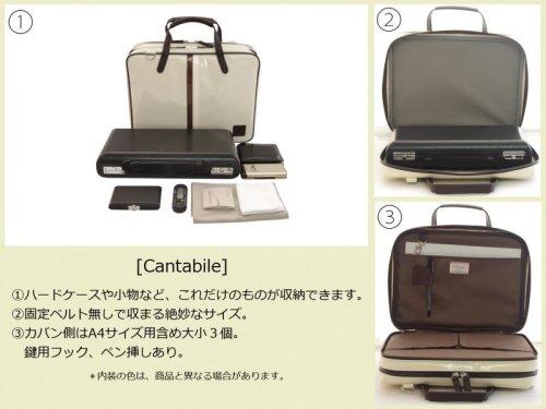 2: リュック式 オーボエブリーフケースガード 「Cantabile/wf」 マットライトグレー / 紺