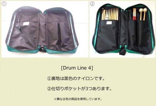 1: ドラムスティックケース 「Drum Line 4」 シルバー