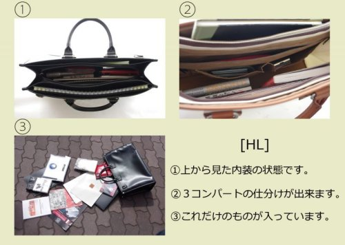 1: SALE 50%OFF ドイツ製完全防水生 2way コンダクターブリーフケース45 「HL」ホワイト / ライトブラウン  Made in Japan / Fabric from Germany