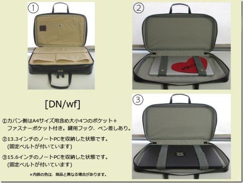 2: ドイツ製完全防水生地 with 止水ファスナー3way ビジネス ブリーフケース 2コンパートメント44「DN/wf」 アイボリー / ホワイト Made in japan/Fabric from Germany