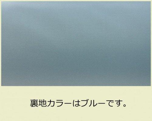 1: リュック式 スコアブリーフケースガード 「Ludwich/wf」 マットライトグレー / 紺