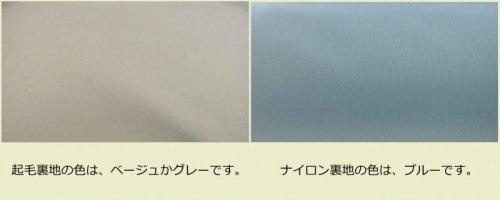 1: リュック式 オーボエブリーフケースガード 「Cantabile/wf」 シルバー / カリプソブルー・ホワイト