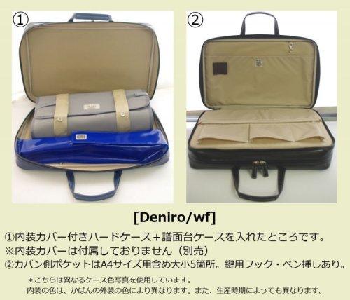 2: 2コンパート ブリーフケース「Deniro/wf」 (フルート, オーボエ, クラリネット対応) マットライトグレー / 紺