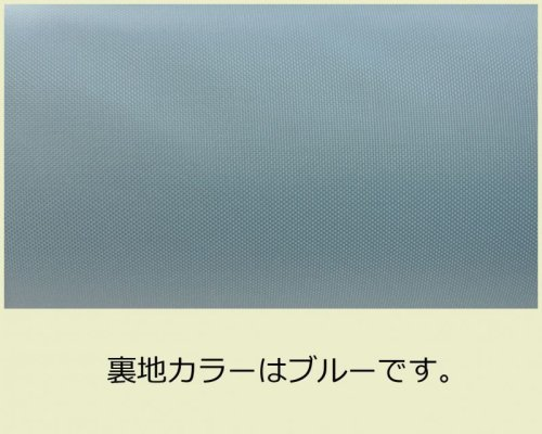 1: C管 フルートケースガード 「Amadeus/wf」 ダークブルー/本革黒ハンドル