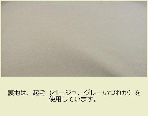 1: オーボエケースガード 「The Mission/wf」 ホワイト / ピンクハート