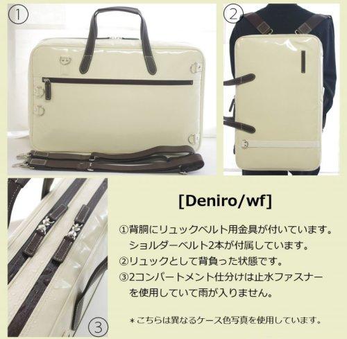 3: 2コンパート ブリーフケース 「Deniro/wf」 (フルート,オーボエ,クラリネット対応)アイボリー / ホワイト