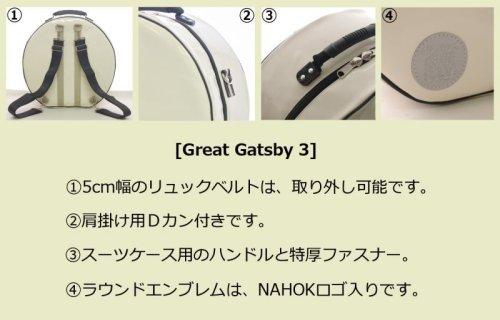 2: スネアケース「Great Gatsby 3」 アイボリー/白・ミントライン (14インチ用 スナッピー大 bigger size) ハンドメイド 3WAY リュック対応 (取り外し可) *スティックケースポケットなし 【ドイツ製完全防水生地×特殊温度調整機能&衝撃吸収素材+止水ファスナー】 Fabric from Germany, Made in Japan