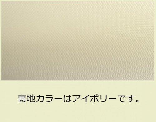 1: C管 フルートケースガード 「Amadeus/wf」 ホワイト / 本革チョコハンドル
