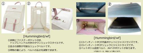 3: リュックII 「Hummingbird/wf」(フルート,オーボエ,クラリネット対応)トリコロール(ホワイト / オーシャンブルー・ダークレッド)