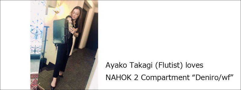 高木 綾子さん