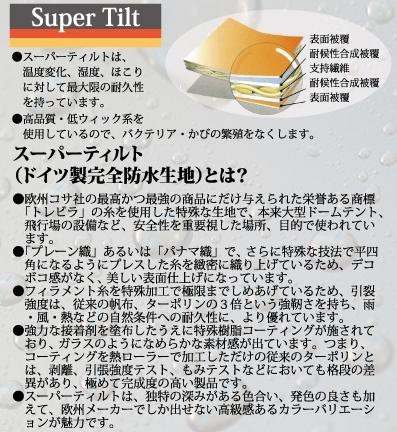 Super Tilt
