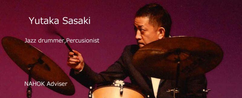 drum-sasaki-miki