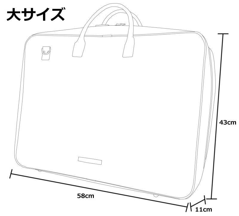 ガーメントバッグ(法衣鞄) 大サイズ イラスト