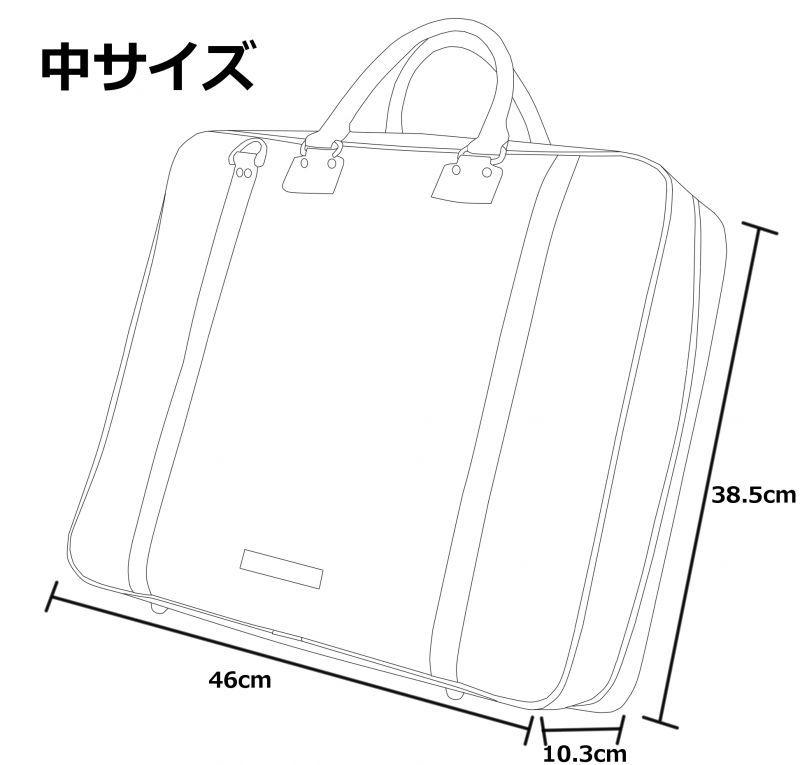 ガーメントバッグ(法衣鞄) 中サイズイラスト